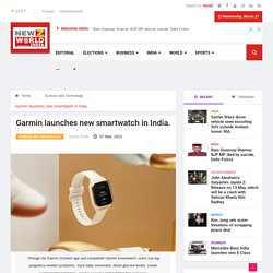 Garmin launches new smartwatch in India