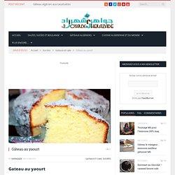 Gâteau au yaourt - Les Joyaux de Sherazade