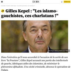"""Gilles Kepel : """"Les islamo-gauchistes, ces charlatans !"""" - 28 décembre 2016"""