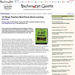 12 Things Teachers Must Know About Learning