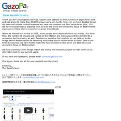 GazoPa similar image search
