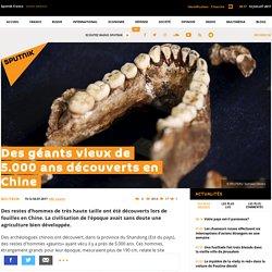 Des géants vieux de 5.000 ans découverts en Chine - Sputnik France
