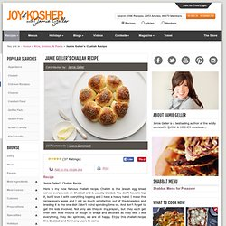 Jamie Geller's Challah Recipe Recipe - JoyOfKosher.com