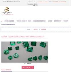Benefits of Emerald Gemstone (Panna) in Hindi