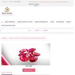 Benefits of Ruby Gemstone in Hindi