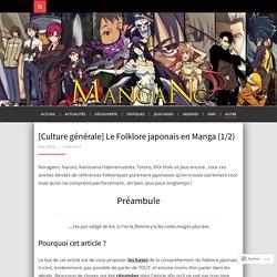 [Culture générale] Le Folklore japonais en Manga (1/2) – Manga NC