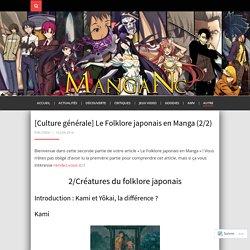 [Culture générale] Le Folklore japonais en Manga (2/2) – Manga NC
