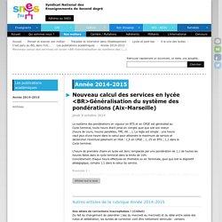 Nouveau calcul des services en lycée <BR>Généralisation du système des pondérations (Aix-Marseille)
