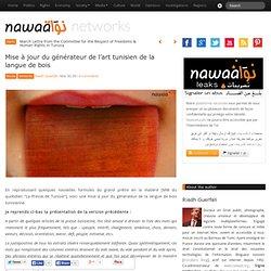 Mise à jour du générateur de l'art tunisien de la langue de bois » Nawaat de Tunisie - Tunisia