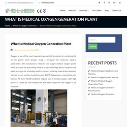 What Is Medical Oxygen Generation Plant - medicaloxygenplants