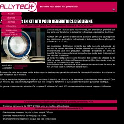 Génératrice à aimants permanents basse tension - Allytech