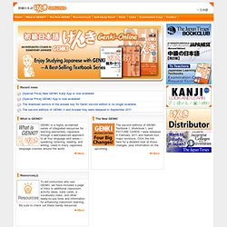 Genki Online:Self-study Room