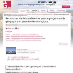 Ressources de Géoconfluences pour le programme de géographie en première technologique