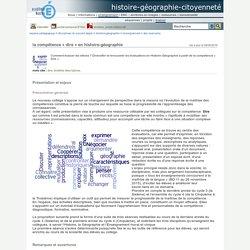 histoire-géographie-citoyenneté - la compétence «dire» en histoire-géographie