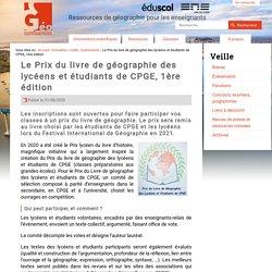 Le Prix du livre de géographie des lycéens et étudiants de CPGE, 1ère édition