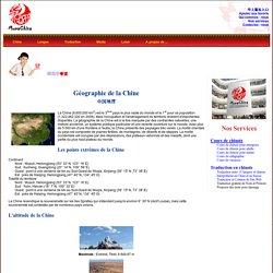 Géographique de la Chine