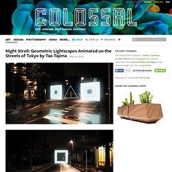 Night Stroll: Geometric Lightscapes Animated on the Streets of Tokyo by Tao Tajima