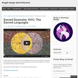 Sacred Geometry 101C: The Sacred Languages
