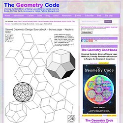 Sacred Geometry Design Sourcebook – bonus page – Kepler's Solid