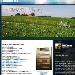 bike trip: day140 [實用篇] - 保證有錢用 5 項檢查