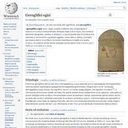 Geroglifici egizi wikipedia