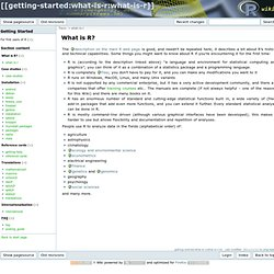 getting-started:what-is-r:what-is-r [R Wiki]