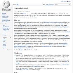 Ahmad Ghazali