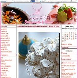 Ghoriba aux amandes ( Ghriba aux amandes) : recette en vidéo