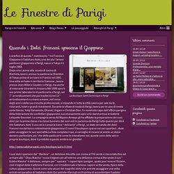 Il Giappone a Parigi - www.lefinestrediparigi.it