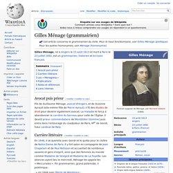 Gilles Ménage (grammairien)
