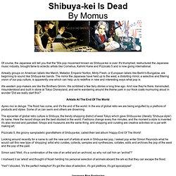 shibuya-kei is dead