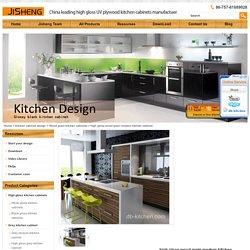 high gloss UV wood grain kitchen cabinet