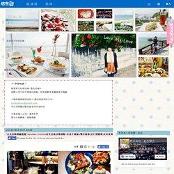*台北東區餐廳推薦*Goodies Cuisine好米亞義法餐酒館~水果千層派x戰斧豬排,近仁愛圓環,內有菜單 @ 莎莉哈小姐
