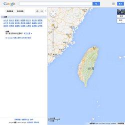 Google 地圖, 路線規劃與導航, 地方商家資訊