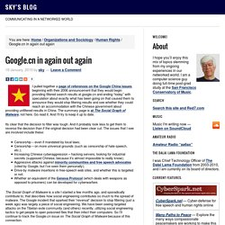 Google.cn in again out again - Sky's Blog