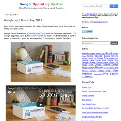 Google Operating System (Unofficial Google Blog)