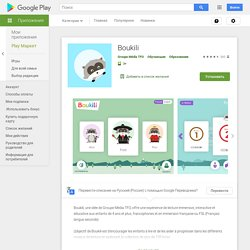Boukili – Applications sur Google Play