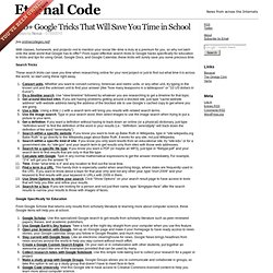 100+ Google Tricks That Will Save You Time in School - Eternal Code - StumbleUpon