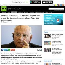 Mikhaïl Gorbatchev : «L'occident impose son mode de vie sans tenir compte de l'avis des populations»