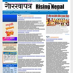The Rising Nepal