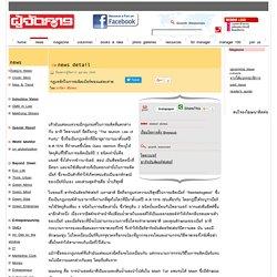 กฎเหล็กในการผลิตเบียร์ของแต่ละค่าย - gotomanager.com - นิตยสารผู้จัดการ 360°