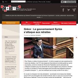 Grèce : Le gouvernement Syriza s'attaque aux retraites