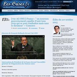 » [70e AG ONU] France : J'ai honte !!!!!!!