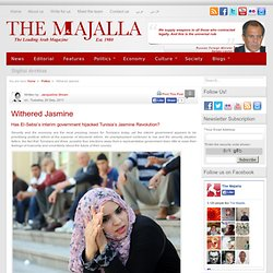 Has El-Sebsi's interim government hijacked Tunisia's Jasmine Revolution? | The Majalla