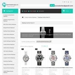AAA grade Réplique Cartier Must 21 montre pour la vente