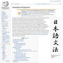 Gramática del japonés