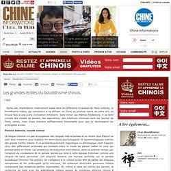 Les grandes écoles du bouddhisme chinois