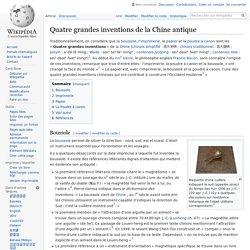 Quatre grandes inventions de la Chine antique