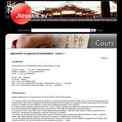 Apprendre le japonais gratuitement ! Lecon de japonais : grammaire japonaise, vocabulaire, prononciation, kanji, particules - Japonais.eu - [ Lecon 1 ]