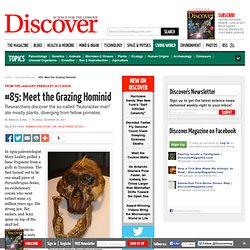 #85: Meet the Grazing Hominid | Human Evolution